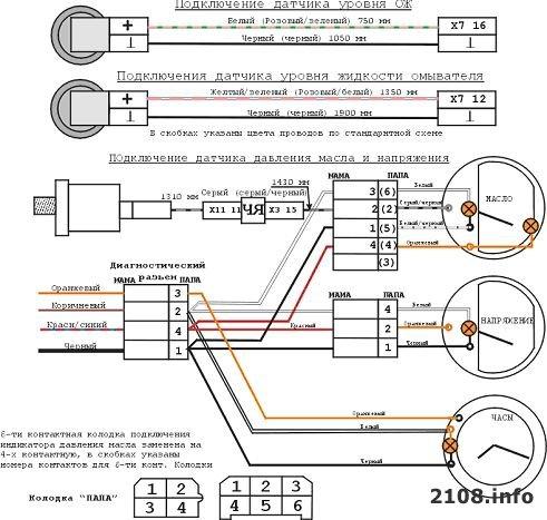 Ваз 21093i схема электрическая схема фото 798