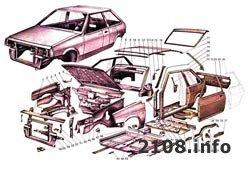 Каркас и детали кузова ВАЗ 2108 и 2109