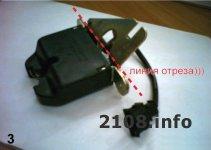 Замок багажника с Lada Kalina на ВАЗ 2108-2109