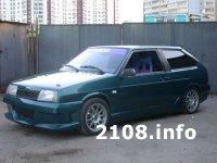 Тюнинг ВАЗ 2108