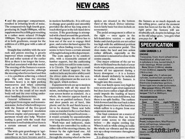 Первая неплохая Лада. Тест драйв 1986 года