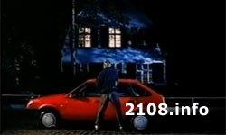 Рекламный ролик Лада Самара в Германии. 1991 год. Видео