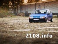 Заниженный ВАЗ 2109