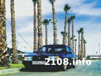 Заниженный ВАЗ 2108